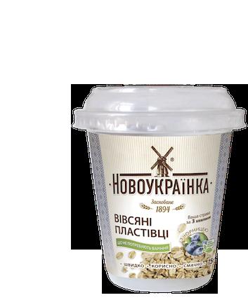 stakan_chornitsya_n
